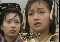 小龍女和郭襄都是郭芙的情敵,為何郭芙不嫉妒小龍女卻嫉妒郭襄?