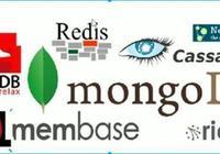 NoSQL的基本概念和分類比較 Redis簡介安裝連接使用