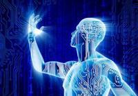 什麼是人工智能?