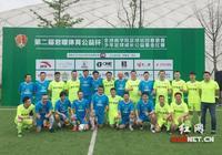 全球商學院足球巡迴賽長沙開戰 體育+公益成為新趨勢