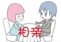 小梅相親(幽默故事)
