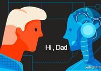 """究竟誰才是人工智能的""""爸爸""""?"""