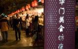 生活大蝦:每個地方都有夜市,在北京這個夜市你來過嗎?