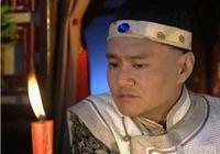 此人十八歲嫁給胤祥,14年間生子七人,有人說她是胤祥最愛