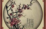 國畫-團扇-李唐