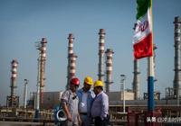 伊朗180天制裁豁免到期,美國會收緊制裁嗎?美國製裁真管用嗎?