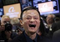 中國十大富豪榜之馬雲