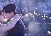 韓劇同款|SBS《當你沉睡時》13-16集 裴秀智,李鍾碩穿搭(四)