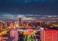 2018不同機構,九大維度城市排名,西安登榜