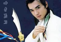陸小鳳的靈犀一指能接住李尋歡的小李飛刀嗎?