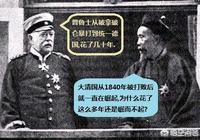 德國日本是戰敗國財富國內全部被毀滅,為什麼20年就發展成為發達國家了?