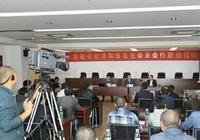 震驚全國的蕪湖樂天瑪特案件開審