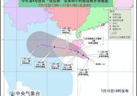海南臺風路徑圖:4號颱風塔拉斯颱風網最新消息