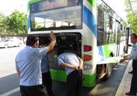 隆德縣公交公司:開展安全生產大檢查