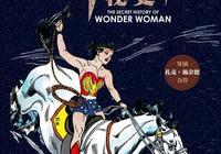 """製造""""神奇女俠"""":她從誕生之日起就跟女權主義有關"""
