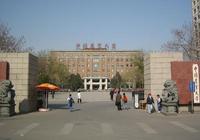 中國農業大學,當年搬遷陝西差點消失的名牌大學