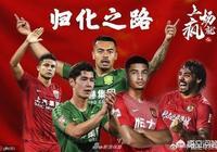 德爾加多為什麼要加入中國國籍?