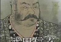 武田信玄為什麼要流放自己的親生父親?