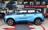 汽車圖集:昌河Q35