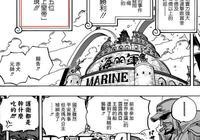 海賊王:索隆到底有沒有霸王色?尾田曾兩次給出答案