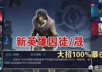 《王者榮耀》被天美永久刪除六個英雄,李廣太可惜,他因百分百暴擊下架,你覺得怎麼樣?
