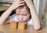 """對肥胖兒童的""""原則性指導建議"""",這6大類零食要狠心拒絕!切記"""