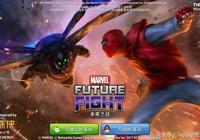 《漫威:未來之戰》:和你的英雄並肩戰鬥!