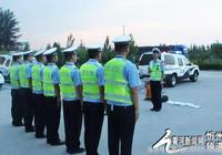 山西高速交警二支隊八大隊多舉措助力高考