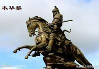 沒有射不下的雄鷹,沒有降不服的烈馬,成吉思汗第一大將究竟是誰
