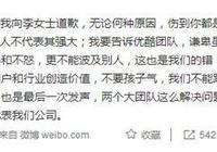 優酷總裁就騰訊優酷員工打架道歉:官方鬥氣,丟人!