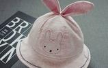 高顏值寶寶帽,賣萌不耽誤保暖,寶寶喜歡的不摘下來
