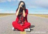川藏線上的老司機:除了不要搭理窮遊女,還有一種女孩儘量別搭理