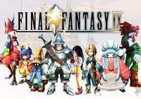 玩家用Unity還原《最終幻想9》林德布爾姆:美如畫!