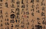陸柬之的《文賦》,秀麗優雅,不愧為唐朝第一行書!