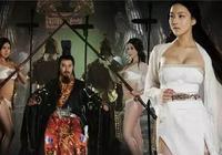 皇帝娶了一大臣的兩女兒、四個孫女,接下來的稱呼問題就尷尬了