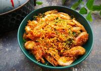 大蝦別再水煮了,這種做法蒜香濃郁,外酥裡嫩,吃得連殼都不剩