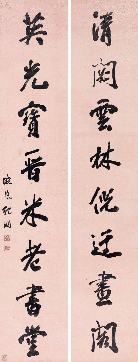 紀曉嵐的對聯九幅,網友評:人不如字!