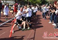 青神舉行慶五一職工運動會