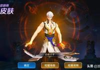 王者榮耀:體驗服三位英雄調整,八戒再削弱,增加李白大招機制