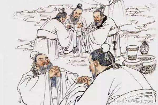《禮記》二十五條經典名句鑑賞