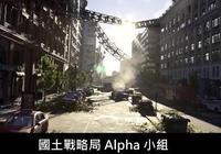 全境封鎖2:中文劇情預告發布 極限特工拯救世界