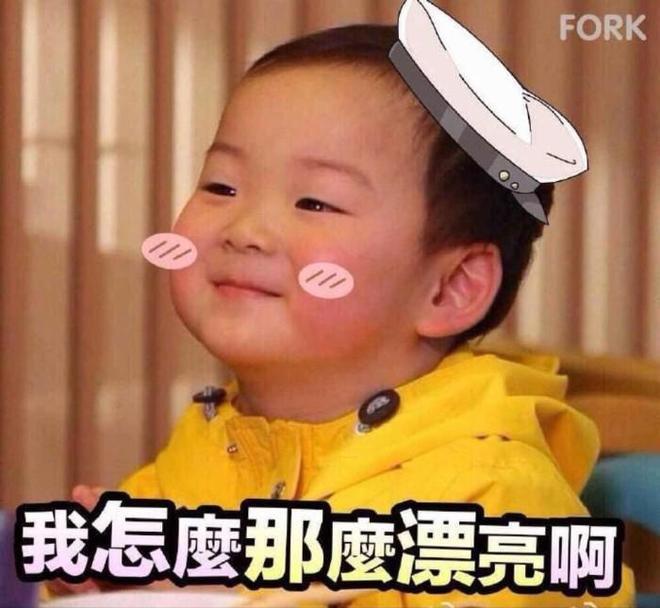 表情包:抱一抱你的寶寶好嗎?