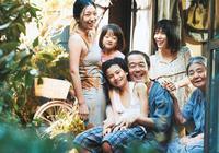 日本《電影旬報》年度電影獲獎名單出爐
