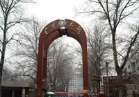 北方交通大學為什麼改名北京交通大學?