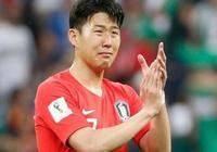 孫興慜為輸球承擔責任!韓國球迷並不買賬:你只為俱樂部踢球