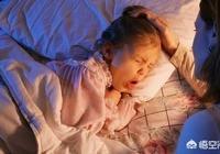 四歲小孩反覆咳嗽三個月,白天不怎麼咳,晚上厲害,吃了中藥兩天,病好像嚴重了,該怎麼辦?