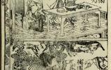 """江戶時代""""水滸""""很熱,看那時日本人心中的史進和魯智深什麼樣"""