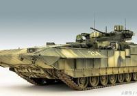 """T-15:俄羅斯""""阿瑪塔""""重型步兵戰車"""