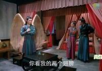 封神演義:小娥找到金翅翎,雷震子裝上試飛,子虛將他打飛