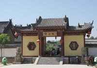 山西忻州忻府區旅遊景點